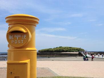 青島の黄色いポスト