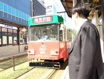 通勤中の本田さん